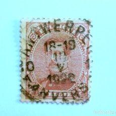 Sellos: SELLO POSTAL BELGICA 1915 , 20 C, REY ALBERT I, TIPO I, USADO. Lote 150688214
