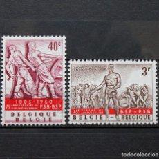 Sellos: BÉLGICA 1960 ** NUEVO ** MNH ** ANIVERSARIO DEL PARTIDO SOCIALISTA. Lote 150818410