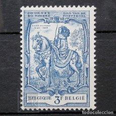 Sellos: BÉLGICA 1960 ~ DÍA DEL SELLO ~ SELLO NUEVO MNH BUENO. Lote 150823902