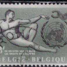 Sellos: SELLO POSTES BELGICA, 3 FR, AÑO 1950, NO USADO. Lote 151148986