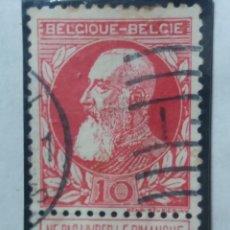 Sellos: SELLO POSTES BELGICA, REY LEOPOLD II, 10 CENT, AÑO 1881, NO USADO. Lote 151150058