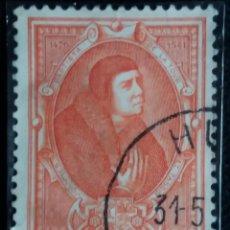 Sellos: SELLO POSTES BELGICA, 1,75 FR, CONGRESO, AÑO 1952, NO USADO. Lote 151156814