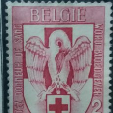 Sellos: SELLO, POSTES BELGICA, 2 FR, AÑO1956, NO USADO. Lote 151432698