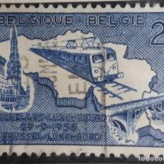 Sellos: SELLO, POSTES BELGICA, 2 FR, AÑO 1956, NO USADO. Lote 151433442