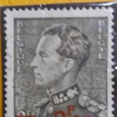 Sellos: SELLO, POSTES BELGICA, 2,25 FR, LEOPOLDO III, AÑO 1937, SOBREESCRITO, NO USADO. Lote 151434314