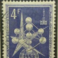 Sellos: SELLO, POSTES BELGICA, 4 FR, AÑO 1958, NO USADO. Lote 151438378