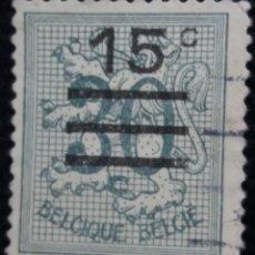 Sellos: SELLO, POSTES BELGICA, 15 CENTIMES, SOBREESCRITO, AÑO 1950 NO USADO. Lote 151528950