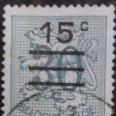 Sellos: SELLO, POSTES BELGICA, 15 CENTIMES, SOBREESCRITO, AÑO 1950 NO USADO. Lote 151529142