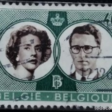Sellos: SELLO, POSTES BELGICA, 40 CENTIMES, AÑO 1950 NO USADO. Lote 151531242