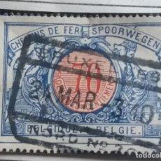 Sellos: SELLO, POSTES BELGICA, 70 CENTIMES, AÑO 1925 NO USADO. Lote 151532094