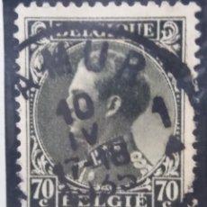 Sellos: SELLO, POSTES BELGICA, 70 CENTIMES, REY ALBERTO, AÑO 1936 NO USADO. Lote 151532346
