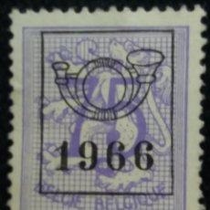 Sellos: SELLO, POSTES BELGICA, 75 CENTIMES, SOBREESCRITO, AÑO 1966 NO USADO. Lote 151532574