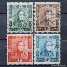 Sellos: BÉLGICA 1949 ~ SERIE USADA CON DEFECTO ~ ANIVERSARIO DEL PRIMER SELLO BELGA. Lote 152040030