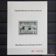 Sellos: BÉLGICA 1942 ~ CAPILLA MUSICAL REINA ELISABETH CON MONOGRAMA • VARIEDAD ~ HOJITA CON FIJASELLO LUJO. Lote 152746334