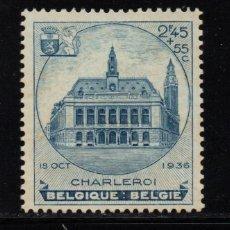 Sellos: BELGICA 437** - AÑO 1936 - EXPOSICION FILATELICA DE CHARLEROI. Lote 152765110