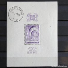 Sellos: BÉLGICA 1938 ~ BASILICA DE KOEKELBERG ~ HOJITA NUEVA MNH LUJO. Lote 152802490