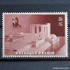 Sellos: BÉLGICA 1938 ** NUEVO ** MNH ** PRO MONUMENTO AL REY ALBERT I • SELLO DE LA HOJITA. Lote 152807802