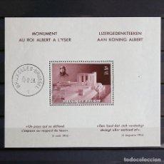 Sellos: BÉLGICA 1938 ~ MONUMENTO AL REY ALBERT I • CON MATASELLO 17-2-1938 ~ HOJITA NUEVA MNH BUENO. Lote 152809142