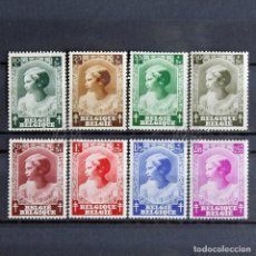 Sellos: BÉLGICA 1937 ~ PRINCESA JOSÉPHINE-CHARLOTTE ~ SERIE CON FIJASELLO BUENO. Lote 153060966