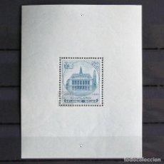 Sellos: BÉLGICA 1936 ~ EXPOSICIÓN FILATÉLICA JUVENIL EN CHARLEROI ~ HOJITA NUEVA MNH LUJO. Lote 153089534
