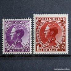 Sellos: BÉLGICA 1934 ~ LEOPOLDO III EN OVAL: VIOLETA Y CASTAÑO ROJO ~ SELLOS CON FIJASELLO BUENO. Lote 153098286