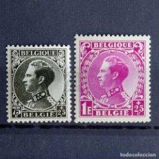 Sellos: BÉLGICA 1934 ~ LEOPOLDO III EN OVAL: NEGRO Y MAGENTA ~ SELLOS CON FIJASELLO BUENO. Lote 153098678