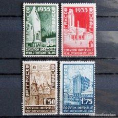 Sellos: BÉLGICA 1934 ~ EXPOSICIÓN UNIVERSAL DE BRUSELAS ~ SERIE CON FIJASELLO. Lote 153099518