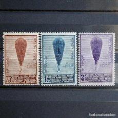 Sellos: BÉLGICA 1932 ~ GLOBO DE AUGUSTE PICCARD ~ SERIE CON FIJASELLO BUENO. Lote 153227198