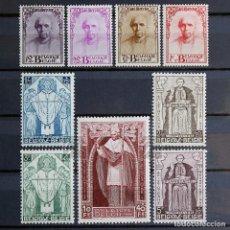 Sellos: BÉLGICA 1932 ~ DÉSIRÉ MERCIER ~ SERIE CON FIJASELLO BUENO ~ CAT +500€. Lote 153312430