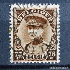 Sellos: BÉLGICA 1932 ~ ALBERTO I DE BÉLGICA ~ SELLO USADO. Lote 153313150