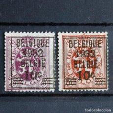 Sellos: BÉLGICA 1932 ~ LEÓN • CAMBIO DE VALOR Y PRECANCELADO 1932 ~ SELLOS USADOS BUENO. Lote 153318010