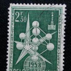 Sellos: SELLO BELGIQUE, 2,50 FR, EXPOSITTION, AÑO 1958. Lote 153573786