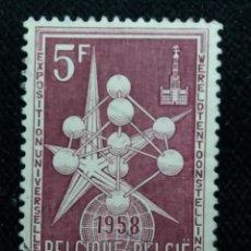Sellos: SELLO BELGIQUE, 5 FR, EXPOSITTION, AÑO 1958. Lote 153573958
