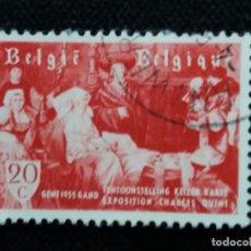 Sellos: SELLO BELGIQUE, 20 CENTS, EXPOSICION CHARLES, AÑO 1943. . Lote 153576422