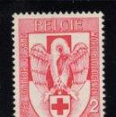 Sellos: BELGICA 986** - AÑO 1956 - DONANTES DE SANGRE. Lote 154293634