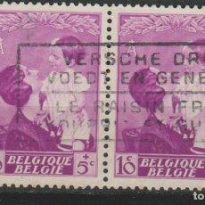 Sellos: LOTE (9) SELLOS BELGICA . Lote 155095946