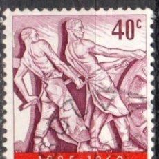 Sellos: BELGICA - UN SELLO - IVERT #1131 ***PARTIDO SOCIALISTA*** - AÑO 1960 - USADO. Lote 156937406