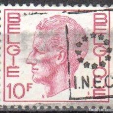 Sellos: BELGICA - UN SELLO - IVERT #1584 ***REY BALDUINO - TIPO ELSTROM.*** - AÑO 1971 - USADO. Lote 156965618