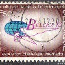 Sellos: BELGICA - UN SELLO - IVERT #1621 ***EXHIBICION FILATELICA - BELGICA 72*** - AÑO 1972 - USADO. Lote 156967202