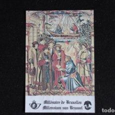 Sellos: HB MILENARIO DE BRUSELAS (979-1979). BÉLGICA 1979. Lote 158632746