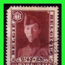 Sellos: 1931 BÉLGICA, EXPOSICIÓN DE INVÁLIDOS DE GUERRA, IVERT Nº 325 (O). Lote 162310698