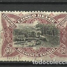 Sellos: CONGO BELGA 1925 SELLO USADO. Lote 162615050