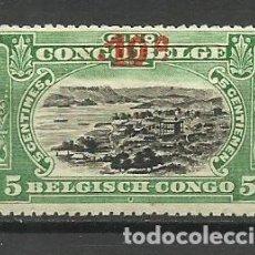 Sellos: CONGO BELGA 1922 SELLO NUEVO - CON FIJASELLO. Lote 162615422