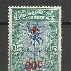 Sellos: CONGO BELGA SELLO NUEVO 1921 - CON FIJASELLO. Lote 162615606