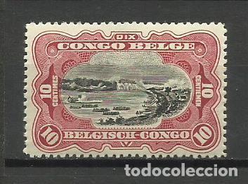 CONGO BELGA SELLO NUEVO 1918 - CON FIJASELLO (Sellos - Extranjero - Europa - Bélgica)