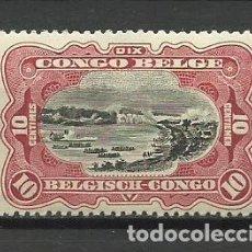 Sellos: CONGO BELGA SELLO NUEVO 1918 - CON FIJASELLO. Lote 162615766