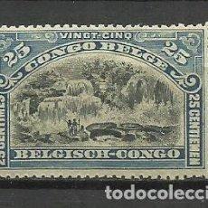 Sellos: CONGO BELGA SELLO NUEVO 1915 - CON FIJASELLO. Lote 162616046