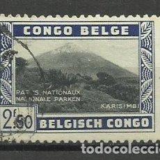 Sellos: CONGO BELGA SELLO USADO 1938 - . Lote 162623210