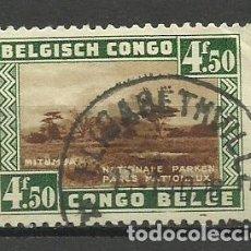Timbres: CONGO BELGA SELLO USADO 1938 - . Lote 162623270