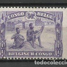 Timbres: CONGO BELGA SELLO NUEVO * 1931 - . Lote 162625138